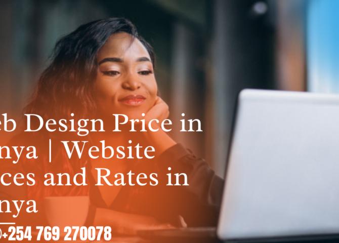 web design price in kenya